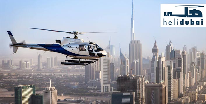 12, 17, 22 or 40 minutes helicopter ride