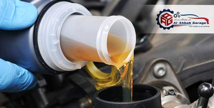 Car Oil & Filter Change Packages