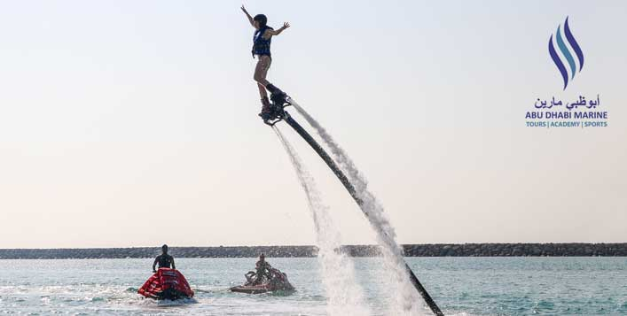 Donut ride, flyboarding, Jetpack and more!