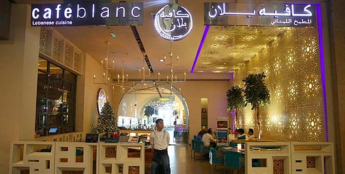 Authentic Lebanese Cuisine, The Dubai Mall