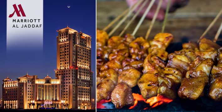 The Market Place, 5* Marriott Hotel Al Jaddaf