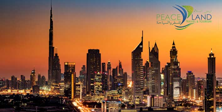 Tours to Dubai, Abu Dhabi, Sharjah & more!