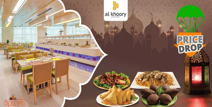 Arabic and International cuisine