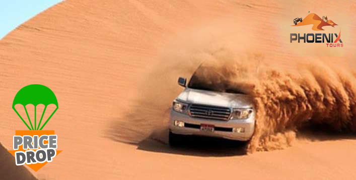 BBQ dinner, live show, dune bashing & more