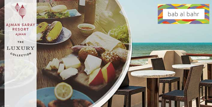 Friday Brunch at Bab al Bahr Beach Bar &Grill