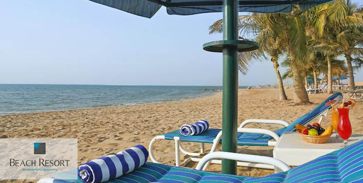 Bin Majid Beach Resort - All Inclusive Basis | Cobone