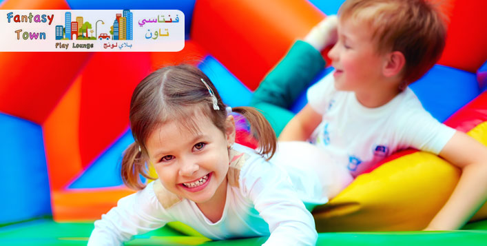 Indoor Play Area Access or Day Care Service