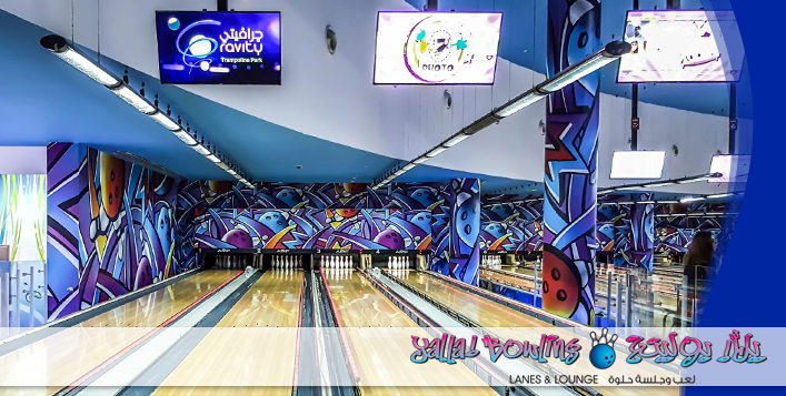 Enjoy bowling in a 12-lane alley!