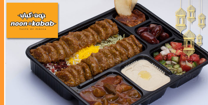 Iranian Combo Meal + Free Delivery in Dubai