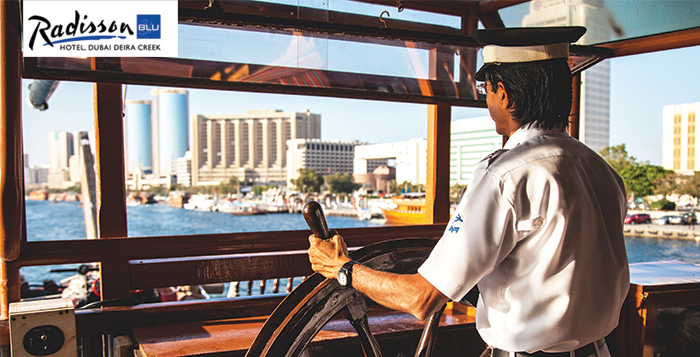 2 Hour traditional dhow cruise & fine dining